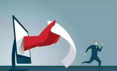 公职人员政务处分法草案增加规定:篡改伪造档案诬告陷害等违法行为将受政务处分