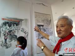 山西籍八旬画家:一生坚守儿童美术事业