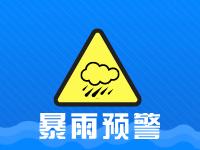 罗湖龙岗盐田的小伙伴请做好避雨准备!深圳发布雷电预警