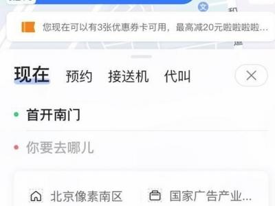 (重)深圳5000余辆出租车免费接送高考生,7月1日起预约