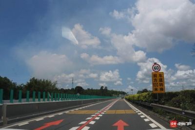 阳茂高速改扩建工程实现首次交通转换