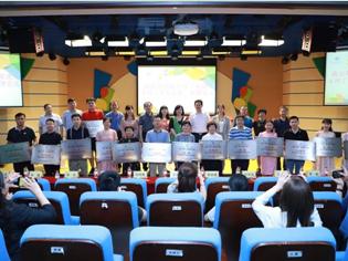 南山外国语学校(集团)新增16个集团名师工作室
