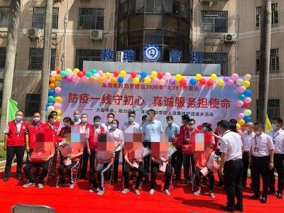 """深圳市救助管理站""""6▪19""""开放日送6名外地受助者返乡"""