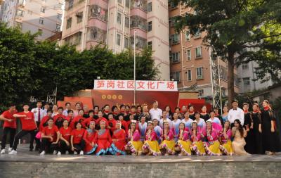 """用歌舞点亮党的第99个生日!笋岗街道""""永远跟党走""""文艺演出活动成功举办"""