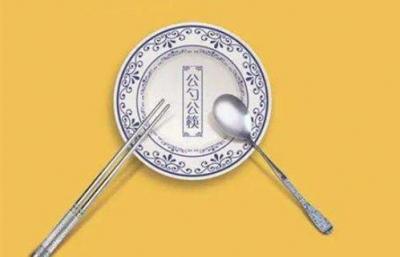"""广东印发""""公筷公勺""""使用标准指引:公筷公勺应有明显标识"""