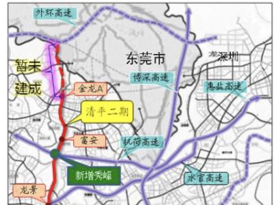 事关深圳高速公路免费通行:秀峰收费站选址定了!