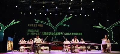 龙岗区文化馆公益艺术培训首批课程上线,5日开始报名