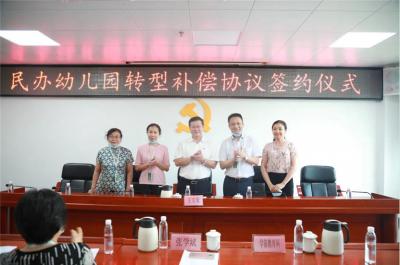 龙华区举行37所政府产权园转型补偿协议签约仪式