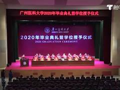 @大学毕业生们,请接收来自钟南山、张文宏的毕业寄语