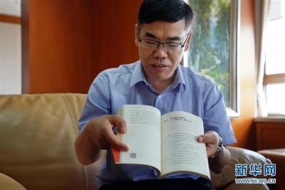有一本中文小册子,今年一百岁了