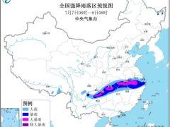 贵州重庆等多地有暴雨到大暴雨 局地有特大暴雨