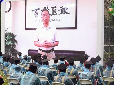 """北京大学举行""""云毕业典礼"""",校友钟南山院士""""云致辞"""":一切都是为了人民的健康"""