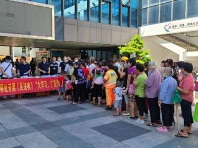 从陆地到海上,深圳大鹏南澳掀起全民学习民法典的热潮