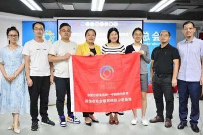 云招聘!深圳30家社工机构线上招聘高校毕业生