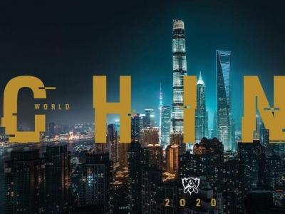 中国游戏产业研究院落地上海浦东,电竞有了学术研究平台