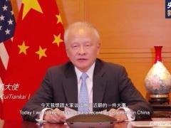 """驻美大使崔天凯用""""一到九""""数字解读香港国安法"""