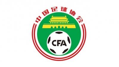 中国足协官宣:中超7月25日正式开赛,大连苏州承办