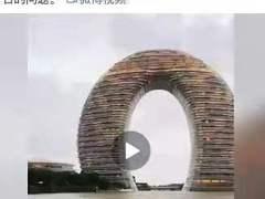 """湖州""""月亮酒店被水淹""""系谣言!网传图片为通过水面借位技巧拍摄"""