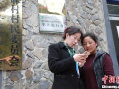 """农行""""扶贫商城""""实现西藏74县""""一县一户一品""""全覆盖"""