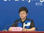 北京新增1例大连疫情关联病例  为27日确诊病例外孙
