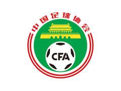 中国足协:中超将于7月25日分别在苏州和大连开赛