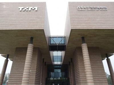 清华大学艺术博物馆8月1日起有序开放