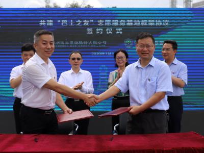 """建""""巴士之友""""志愿服务基地,深圳巴士集团与深圳大学总医院签署合作协议"""