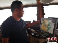 涂改船名引怀疑 上海海警局查获万吨涉嫌走私煤炭