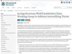 """美国又来一个""""中国工作小组"""""""