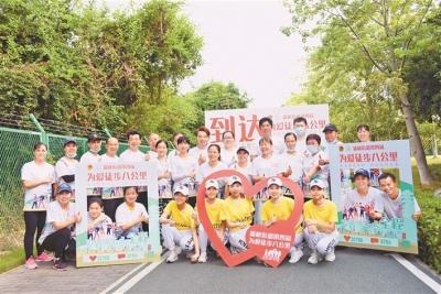 宝安区新桥街道开展为爱徒步八公里公益徒步活动
