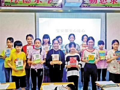 新桥街道开展爱心捐赠活动,为广西都安保安乡巴善小学送去图书绘本