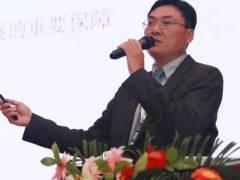 国家司法部点名批评鲍毓明:开展专职律师违规兼职清理