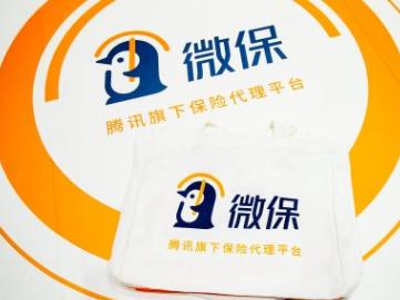 """腾讯微保""""7.8全民保障节""""落幕,累计1.48亿用户参与"""
