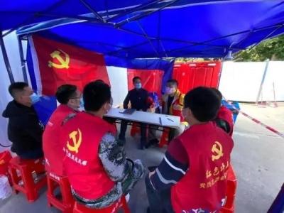 抓好基层党组织建设,为创新坪山发展注入红色动力