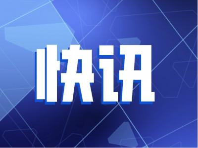 龙岗区联手华为共同打造 深圳首个工业互联网创新中心