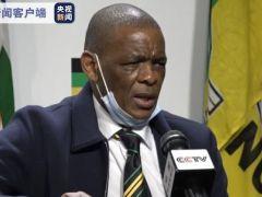 南非执政党非洲人国民大会总书记表示支持香港维护国家安全立法