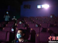电影院有序恢复营业