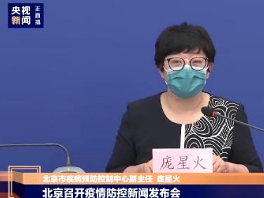 北京发布一例12岁女童无症状感染案例 青少年尽量避免前往人员密集场所