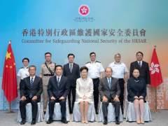 香港特区维护国家安全委员会举行首次会议