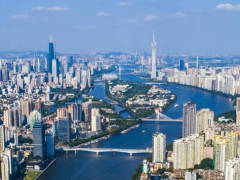 全国小贷行业首批首席风险官在广州诞生