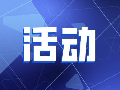 光明区举办党群联盟特色项目路演