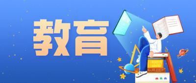 深圳市第十七高级中学开工,引入广东实验中学合作办学,可提供学位4620个