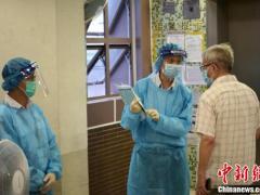 香港新增2宗新冠肺炎本地确诊个案 卫生署向居民派发样本瓶