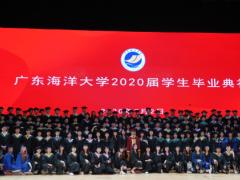 """""""后浪""""出海!广东海洋大学欢送2020届毕业生"""