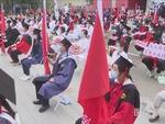 北京大学2020年毕业典礼:北大校友钟南山院士寄语毕业生