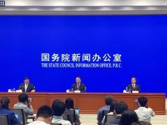 国务院港澳办:驻港国安公署执行职务的行为不受香港特区行政立法司法机构管辖