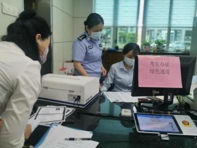 深圳考生会考前夕丢失身份证,警方开辟绿色通道办妥
