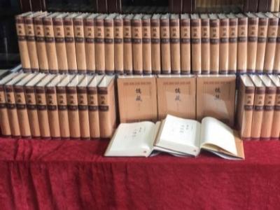 历时24年,国内首部儒学全集将于明年完整出版