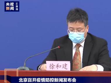 北京连续8天无新增本地确诊病例 高风险地区清零 中风险地区仅剩7个