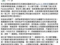 香港国安法须经过立法会程序?林郑月娥:痴人说梦话